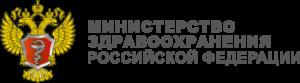 Выставка «МЕДИЦИНА - ДОСТИЖЕНИЯ И ПЕРСПЕКТИВЫ» в рамках итоговой коллегии Минздрава России