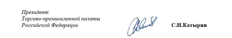 Международный медико-технический форум «МЕДИЦИНСКИЕ ИЗДЕЛИЯ ДЛЯ ЗДРАВООХРАНЕНИЯ РОССИИ 2011»