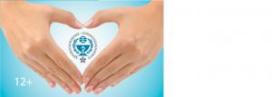 27-я международная выставка «Здравоохранение, медицинская техника и лекарственные препараты»