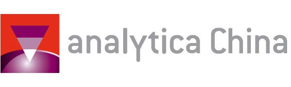analytica China 2018 - китайская международная выставка лабораторного оборудования, инструментального анализа, биотехнологий