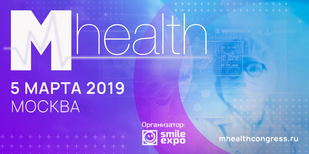 M-Health Congress 2019
