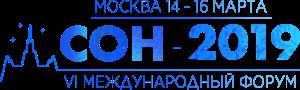 VI МЕЖДУНАРОДНЫЙ ФОРУМ «СОН-2019»