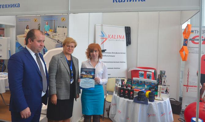 Медицинские выставки по всей России