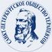 XIX Конгресс терапевтов и врачей общей практики Санкт-Петербурга и Северо-Западного федерального округа Российской Федерации.