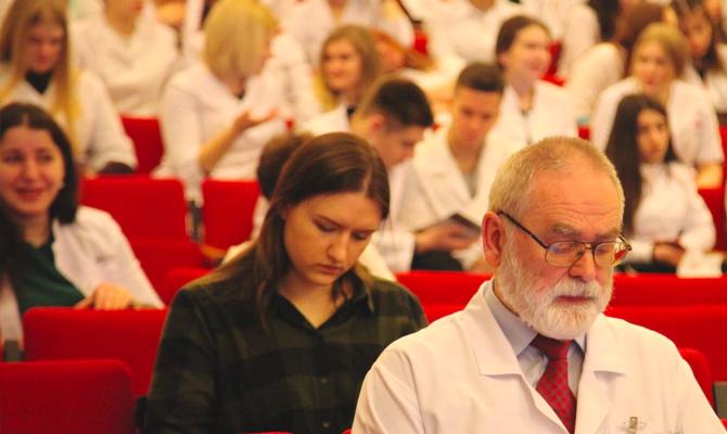 Курсы повышения квалификации терапевтов от ЭкспоПресс