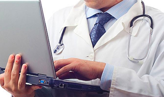 НМО дистанционное обучение врачей от ЭкспоПресс