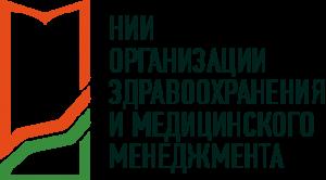 """Цифровая конференция """"Глобальный обзор эпидемиологических данных и тенденций в развитии пандемии COVID-19"""""""