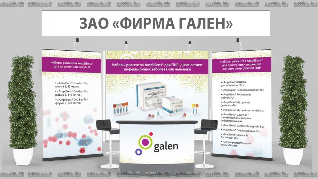 Виртуальная выставка цикла онлайн-семинаров