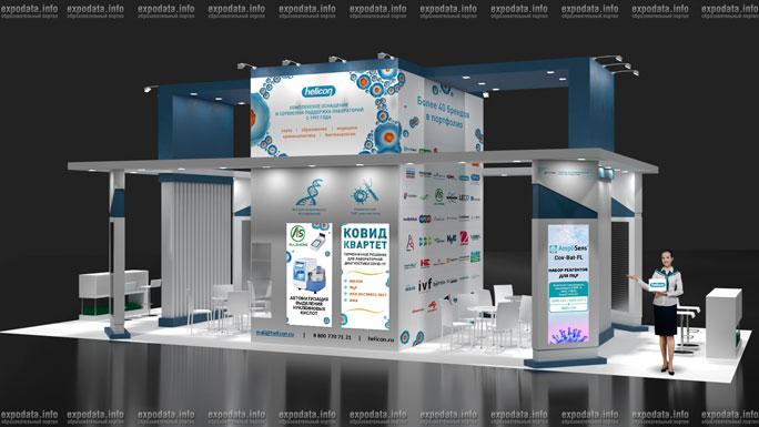 Виртуальная выставка Научно-практического семинара «COVID-19: Новый вызов человечеству»