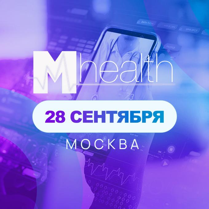 M-Health Congress 2021