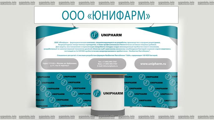 Виртуальная выставка