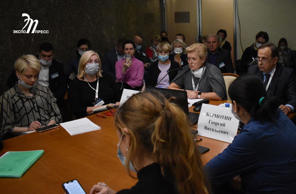 Реабилитация и санаторно-курортное лечение в центре внимания международного конгресса в Москве