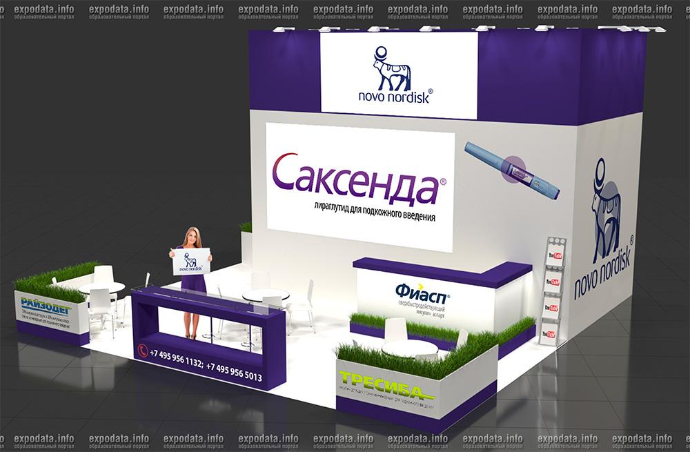 Виртуальная выставка II Российский конгресс «ФИТНЕС, ОРИЕНТИРОВАННЫЙ НА ЗДОРОВЬЕ»